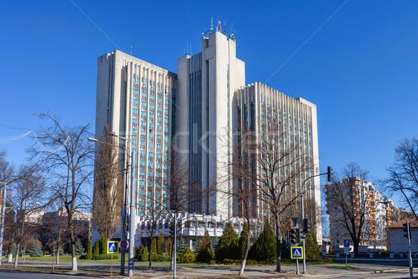 Gebouw ministerie landbouw Moldavië blauwe hemel business Stockfoto © frimufilms