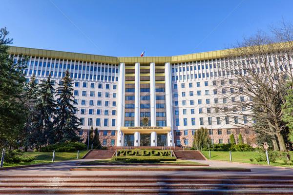 Parlement république Moldavie pavillon mare rue Photo stock © frimufilms