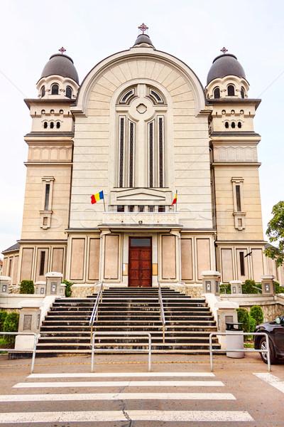 Roemenië oude binnenstad orthodox kathedraal stad bouw Stockfoto © frimufilms