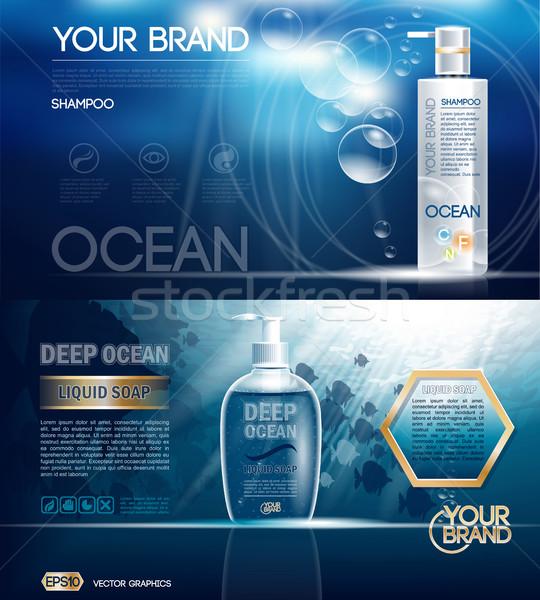 Digitale vettore Ocean blu doccia gel Foto d'archivio © frimufilms
