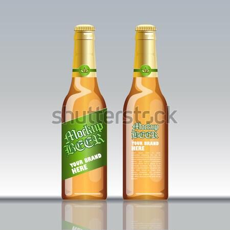 Stockfoto: Koffie · verpakking · omhoog · vector · realistisch · siroop