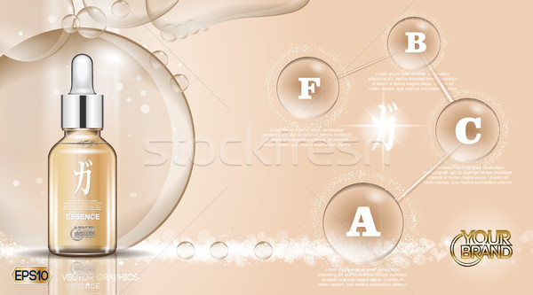 Digital vector silver glass bottle oil essence  Stock photo © frimufilms