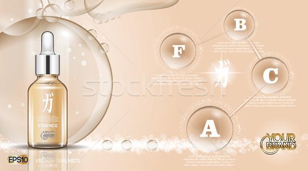 цифровой вектора серебро стекла бутылку нефть Сток-фото © frimufilms