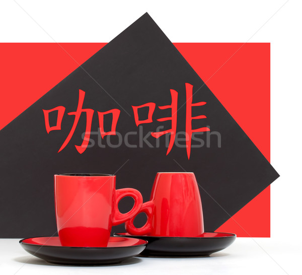 Red coffee cups on a black background with a hieroglyph 'coffee' Stock photo © g215