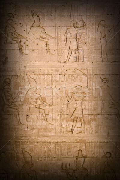 Anciens ombre égyptien temple fond Photo stock © Gbuglok