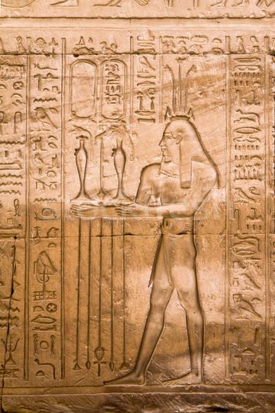 Ancient hierogyphs Stock photo © Gbuglok
