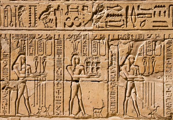 ősi közelkép egyiptomi templom vallás sír Stock fotó © Gbuglok