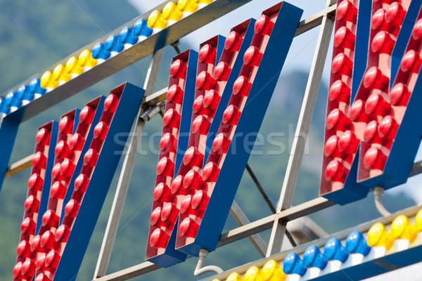 World wide web cirque enseigne au néon www classique électriques Photo stock © Giulio_Fornasar