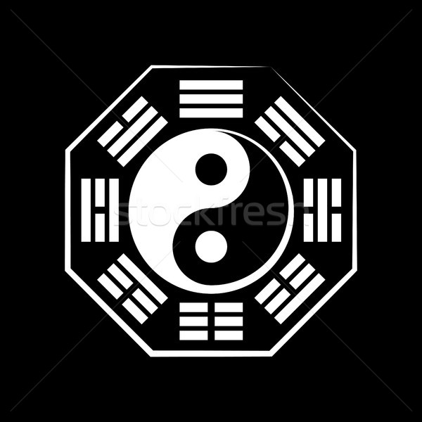 Yin & Yang (duality) and Bā-guà (the eight trigrams) Stock photo © Glasaigh