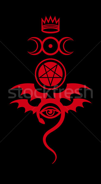 Stock photo: EVIL EYE (The Greater Malefic)