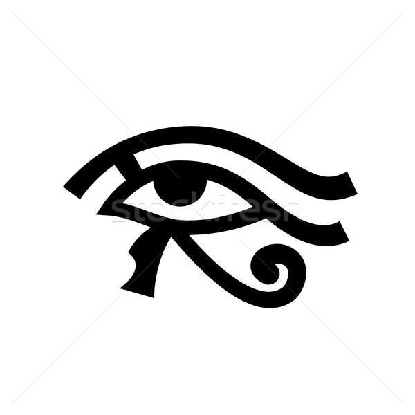Olho antigo egípcio assinar luz Foto stock © Glasaigh