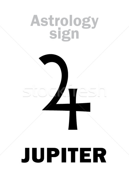 Astrology: planet JUPITER Stock photo © Glasaigh