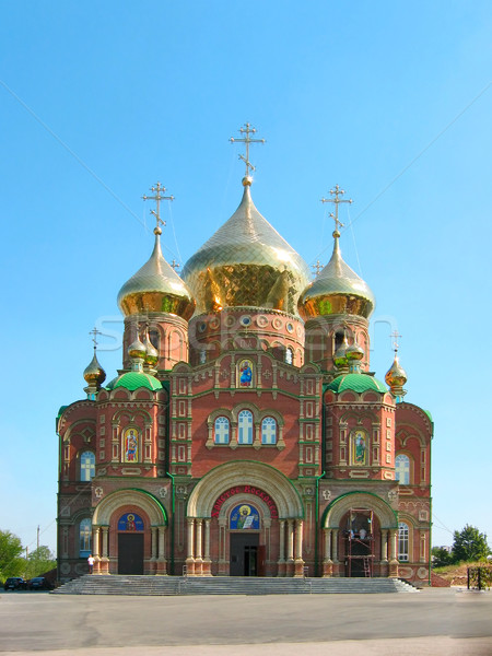 Katedral prens ortodoks tapınak doğu Ukrayna Stok fotoğraf © Glasaigh