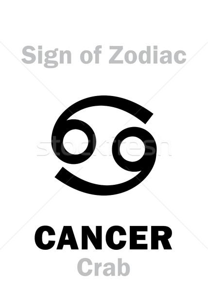Astroloji imzalamak zodyak kanser yengeç alfabe Stok fotoğraf © Glasaigh
