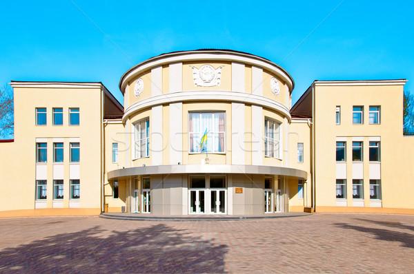 Palacio cultura construcción luz calle casa Foto stock © Glasaigh