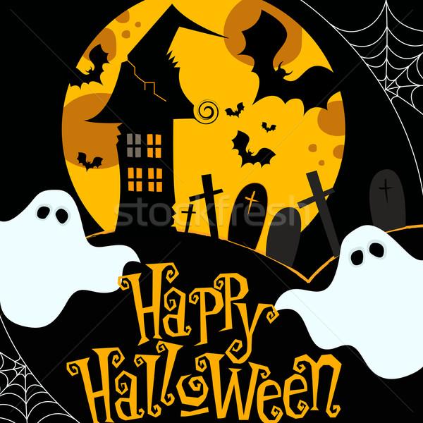 Sevimli halloween örnek vektör parti ışık Stok fotoğraf © glyph
