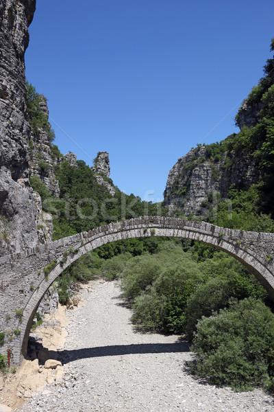 kokkori old stone bridge Zagoria Greece Stock photo © goce