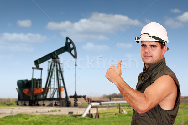 Stock photo: oil worker success