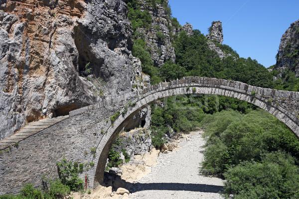 Kő híd Görögország utazás kő folyó Stock fotó © goce