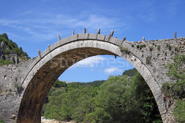 Kalogeriko arched stone bridge Zagoria Greece Stock photo © goce