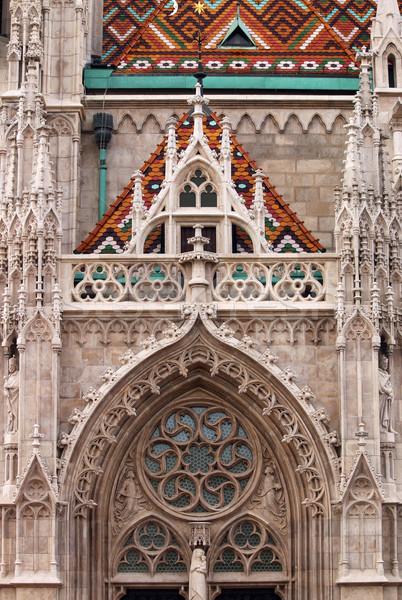 Matthias church wall Budapest Hungary Stock photo © goce