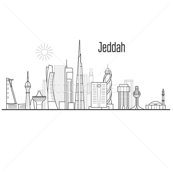 Paisaje urbano edificio ciudad horizonte Foto stock © gomixer