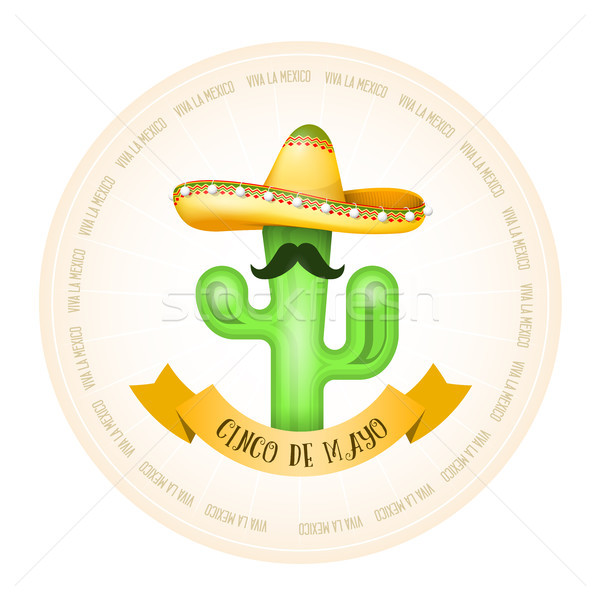 Mexican poster - cactus with moustache in sombrero Stock photo © gomixer