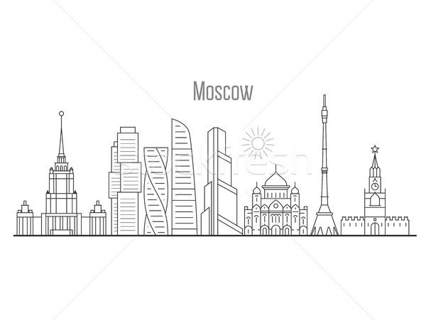 Moscow city skyline - towers and landmarks cityscape in liner st Stock photo © gomixer