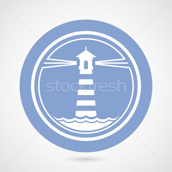 Maritime lighthouse simple icon Stock photo © gomixer