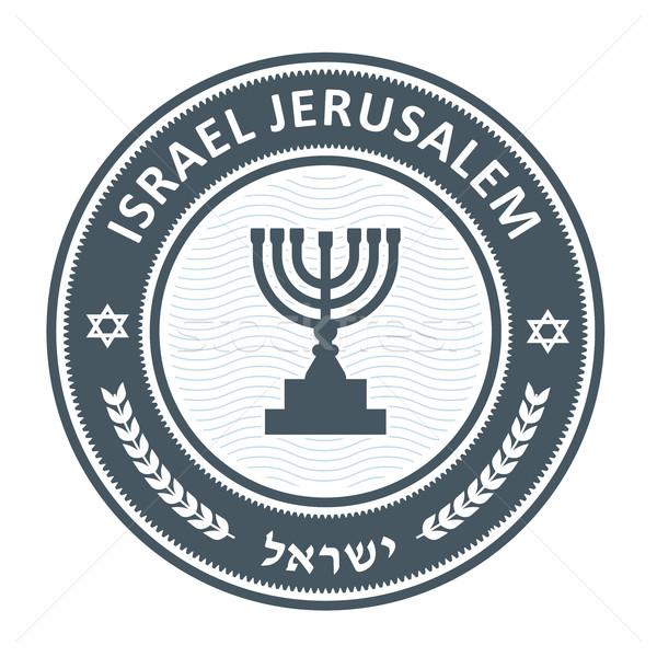Израиль штампа Label путешествия звездой печать Сток-фото © gomixer