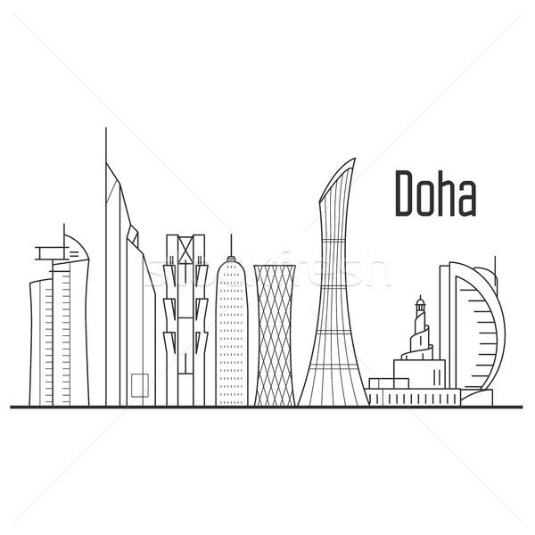 Centro de la ciudad paisaje urbano Katar ciudad fondo Foto stock © gomixer