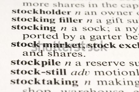 チームワーク 辞書 定義 ビジネス 図書 手紙 ストックフォト © Gordo25