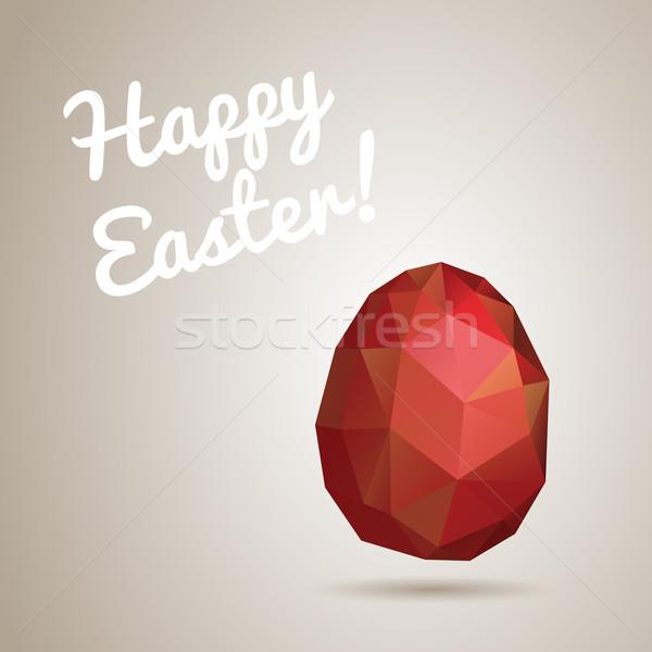 ベクトル レトロな 卵 色 抽象的な 背景 ストックフォト © graphit