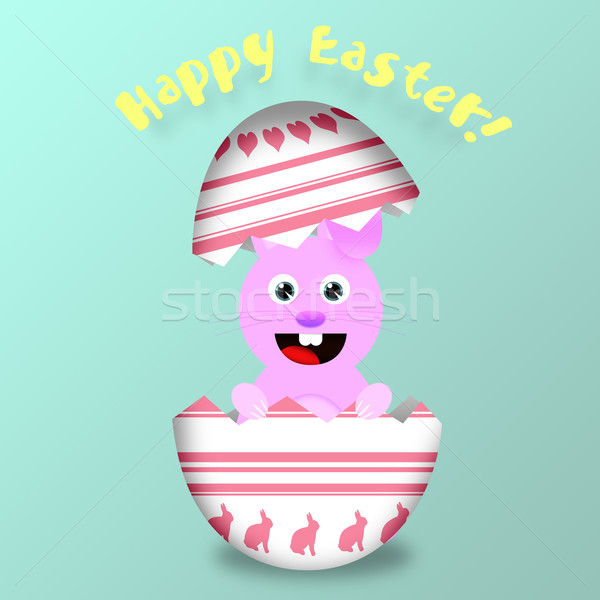 Happy Easter bunny in an egg card  Stock photo © gravityimaging