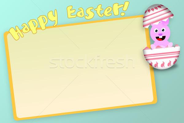 Христос воскрес Bunny яйцо карт Пасху смешные Сток-фото © gravityimaging