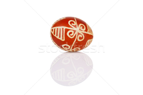 Pisanica is a decorated Croatian Easter egg. Stock photo © gsermek