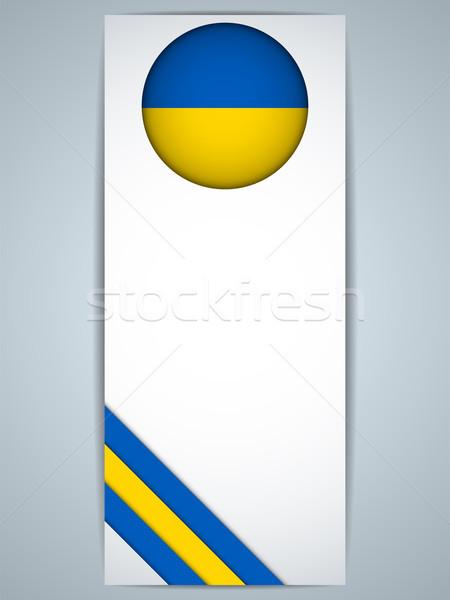 Ukrayna ülke ayarlamak afişler vektör dizayn Stok fotoğraf © gubh83
