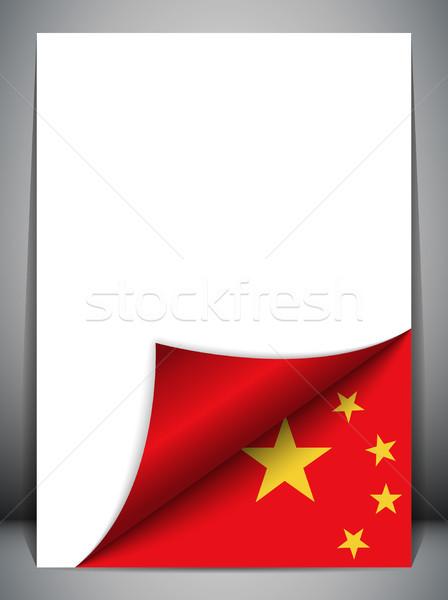 Çin ülke bayrak sayfa vektör imzalamak Stok fotoğraf © gubh83