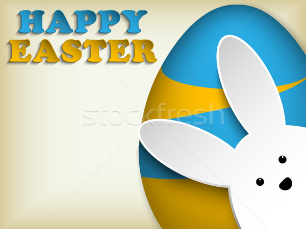 Wesołych Świąt królik bunny easter egg retro wektora Zdjęcia stock © gubh83