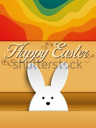 Happy Easter Rabbit Bunny Easter Egg Retro Stock photo © gubh83