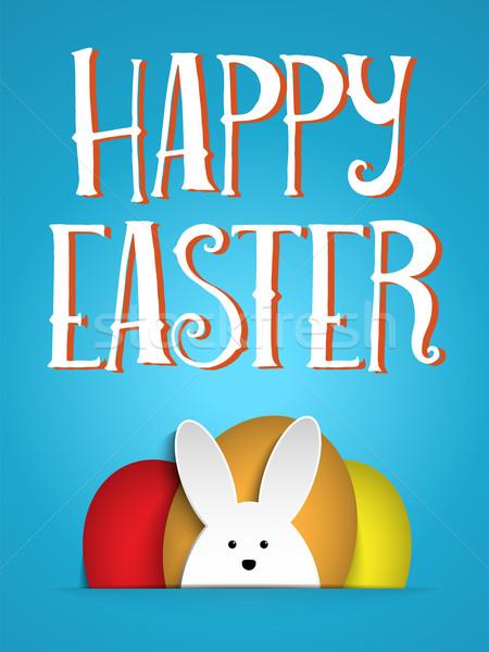 Joyeuses pâques lapin lapin bleu vecteur papier Photo stock © gubh83