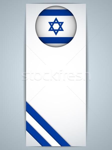 İsrail ülke ayarlamak afişler vektör kâğıt Stok fotoğraf © gubh83