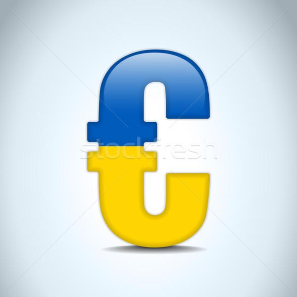 Euro szimbólum Ukrajna zászló vektor pénz Stock fotó © gubh83