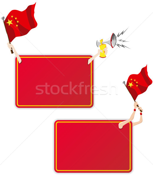 China Sport Message Frame with Flag. Set of Two Stock photo © gubh83