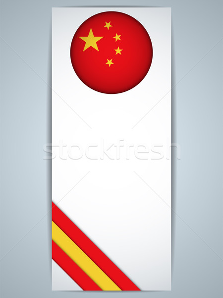 China país conjunto banners vetor abstrato Foto stock © gubh83