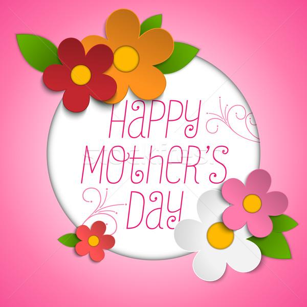 Carte fleurs vecteur fleur heureux Photo stock © gubh83