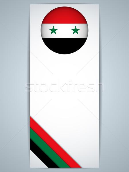 Zdjęcia stock: Syria · kraju · zestaw · banery · wektora · streszczenie