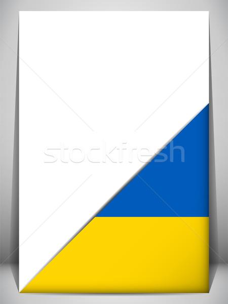 ウクライナ 国 フラグ ベクトル デザイン ストックフォト © gubh83