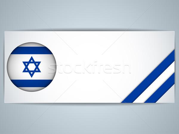 Israele paese set vettore business Foto d'archivio © gubh83