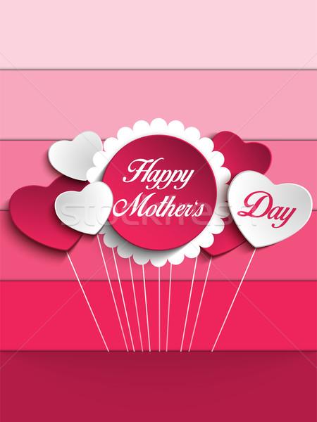 Gelukkig moeder dag hart vector papier Stockfoto © gubh83